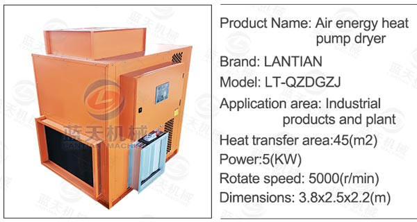 Parameters of noodles dryer